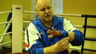 Клуб бокса В. Кириченко : Как наматывать боксерские бинты