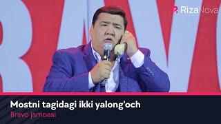 Bravo Jamoasi - Mostni Tagidagi Ikki Yalong'och