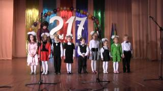 01 чаплинка день города 2011