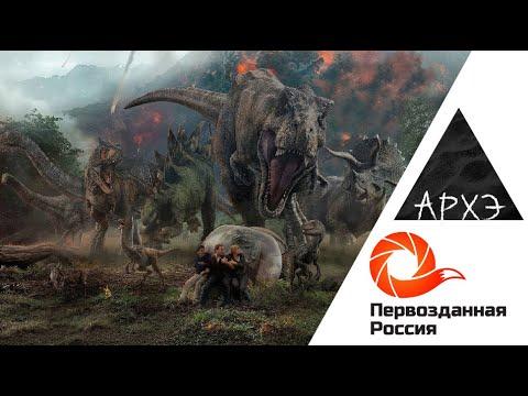 "Александр Панчин: ""Фантастические биотехнологии и где они обитают"""