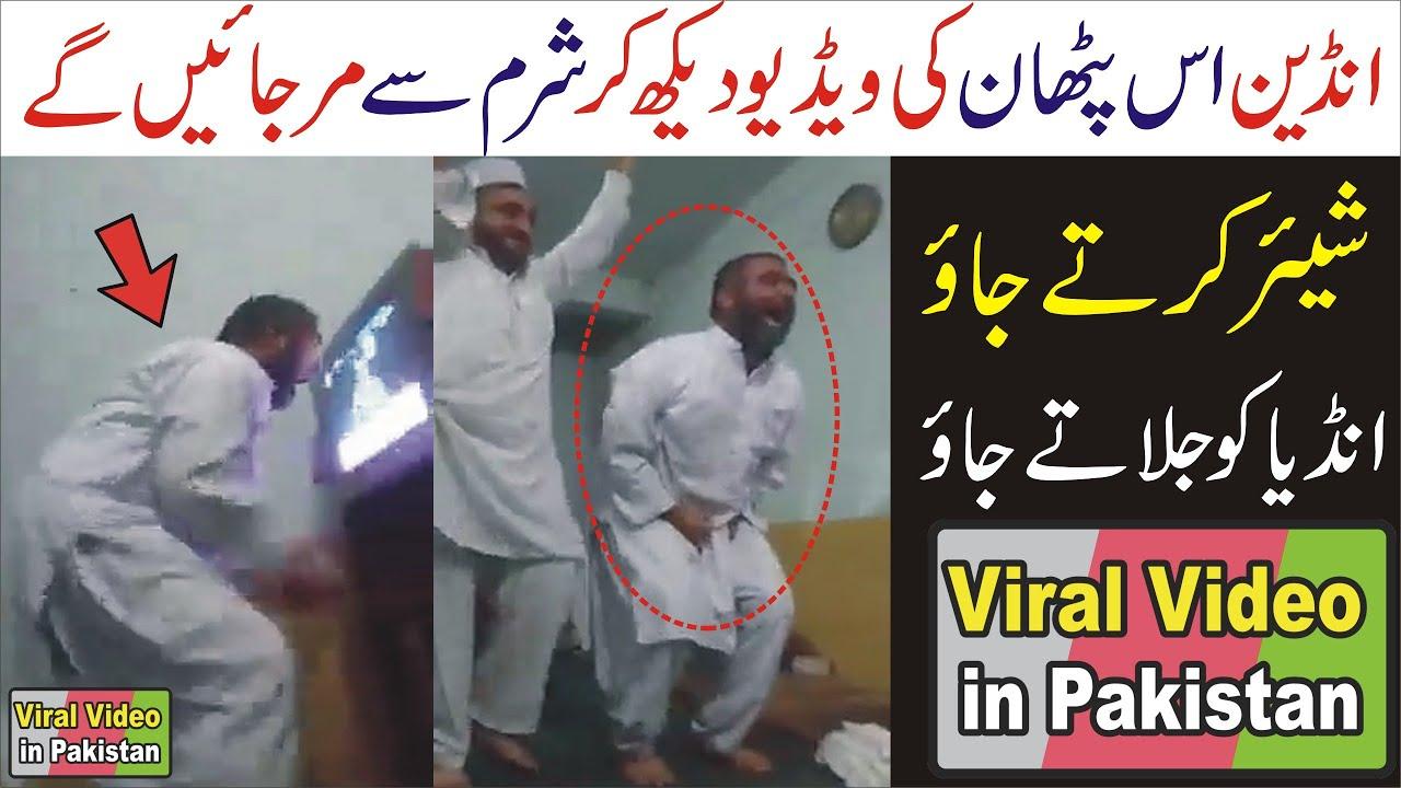 Pathan Viral Video on Pakistan VS India t20 World Cup Pakistan Wins today   Viral Video in Pakistan