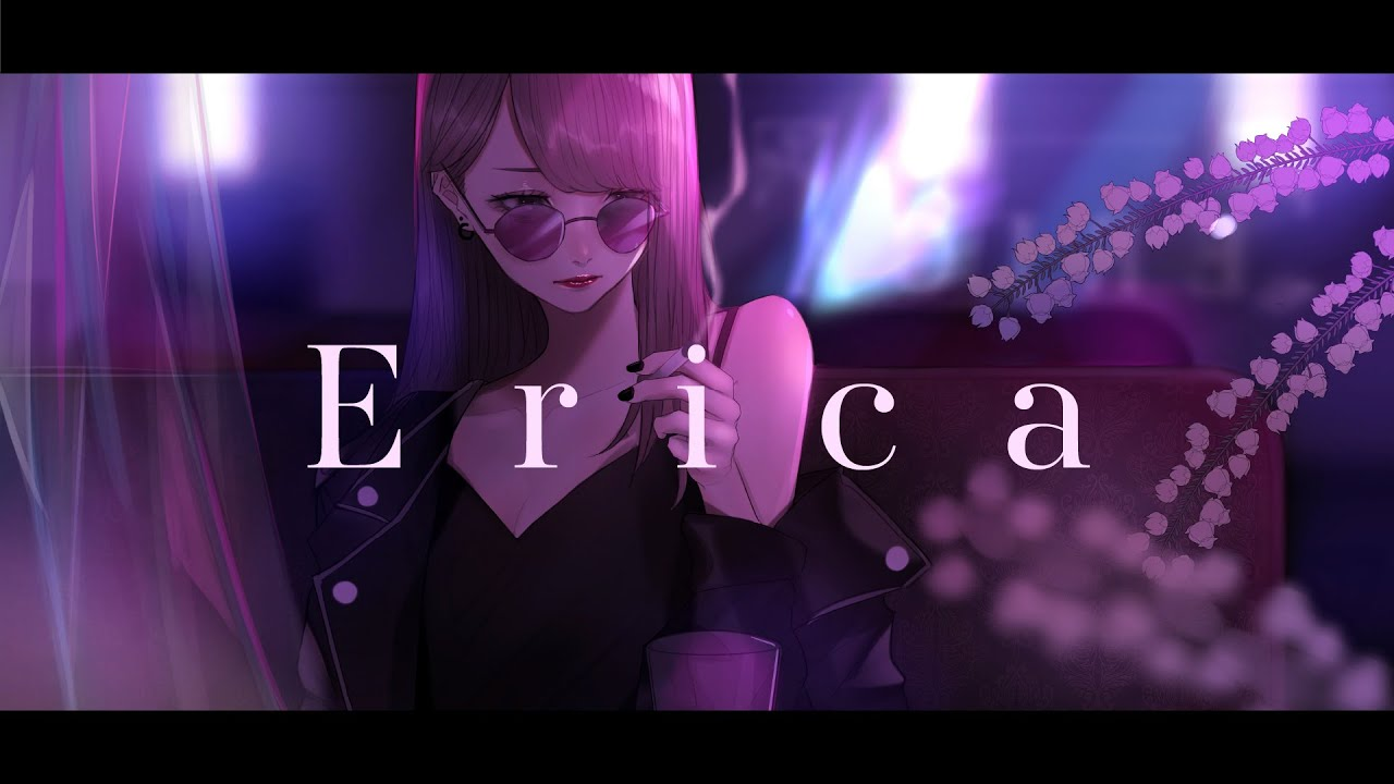 Erica feat.初音ミク - 南雲ゆうき