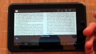 Видеоуроки по Android. Урок 36. Чтение электронных книг