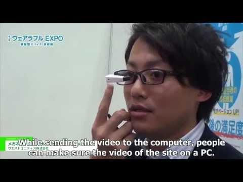 """Wearable EXPO 2015   Eyeglass-type wearable computer """"InfoLinker"""" - West Unitis, Inc."""