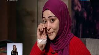 """حكاية رشا سيدة مبتورة القدمين قررت الانتحار و برنامج """"واحد من الناس"""" اعاد لها الامل ف الحي"""