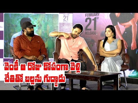 That''s Why Director Venky Very Angry On That Day: Nithiin | Bheeshma Team FUNNY Interview |IG telugu