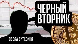 видео Новости о криптовалютах