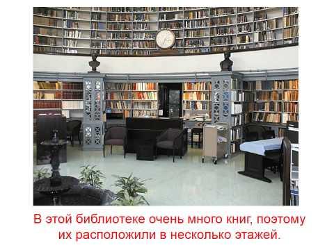 Мэр Москвы Новости города Сайт Москвы