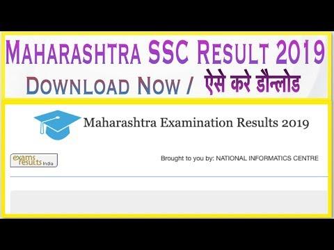 Maharashtra SSC Result 2019