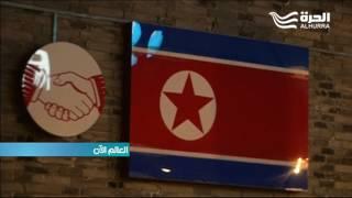 كوريا الجنوبية تقترح محادثات مع جارتها الشمالية لتخفيف التوتر