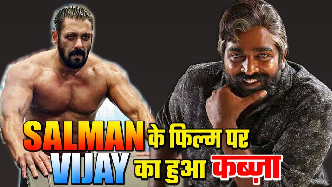 Download Salman Khan की फिल्म पर कब्ज़ा हुआ South के Super Star का
