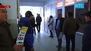 В Оше граждане не могут получить водительские права / 19.11.18 / НТС