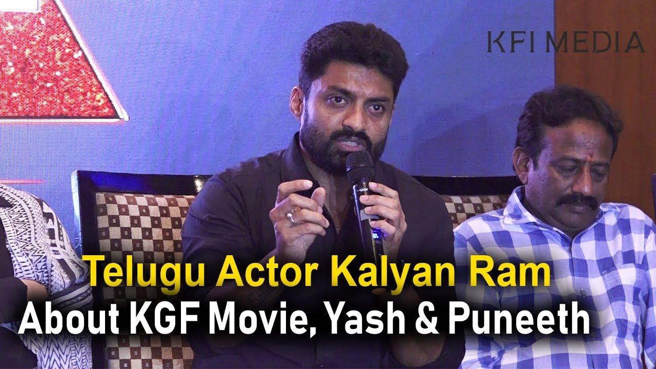 Telugu Actor Nandamuri Kayan Ram Speaking about KGF Movie, Yash and Puneeth Rajkumar