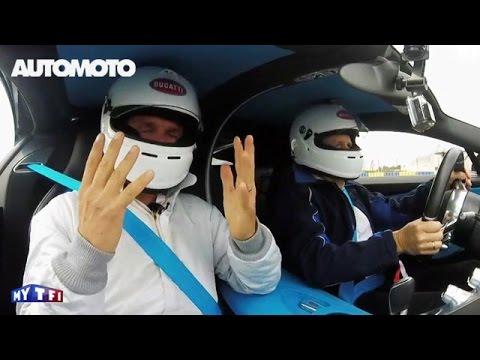 La Bugatti Chiron en exclusivité sur le circuit du Mans !