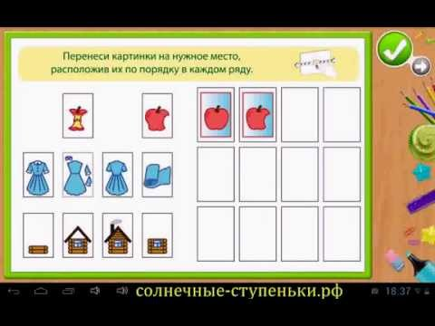 Пособие по информатике для 1-4 классов