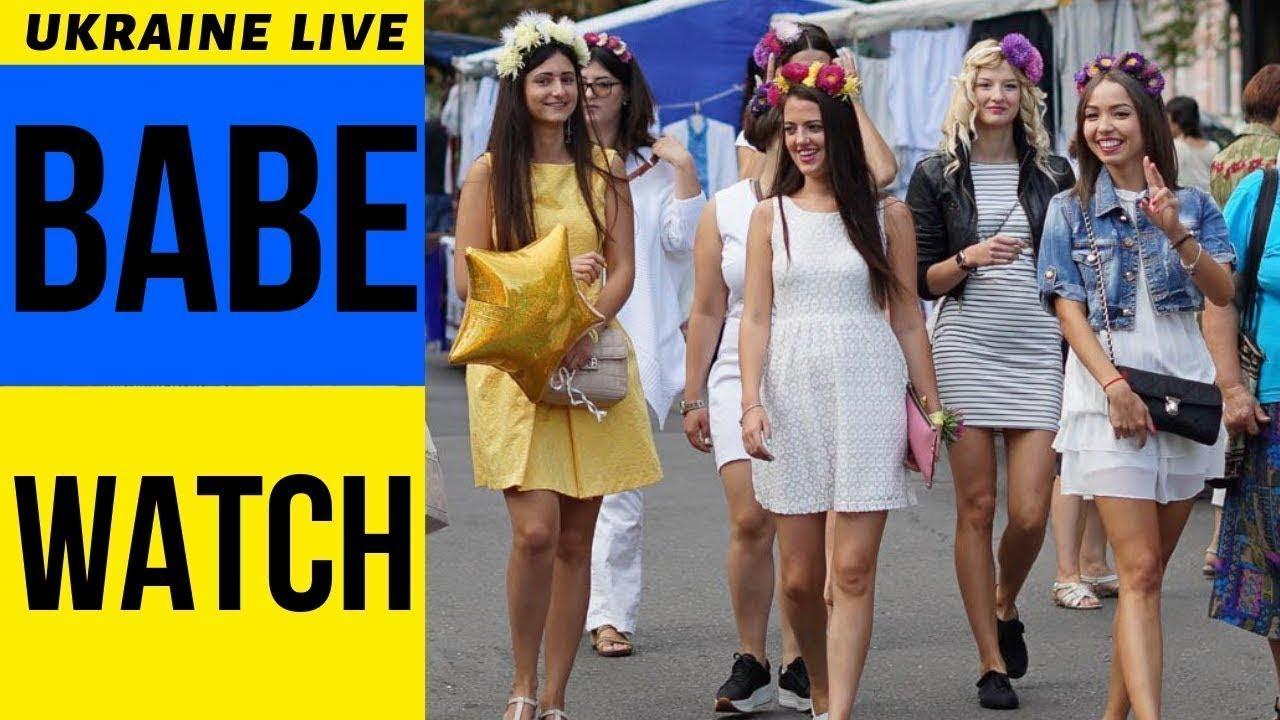 Babe Watch LIVE, Khreshchatyk Road, Kiev Ukraine Women 2019