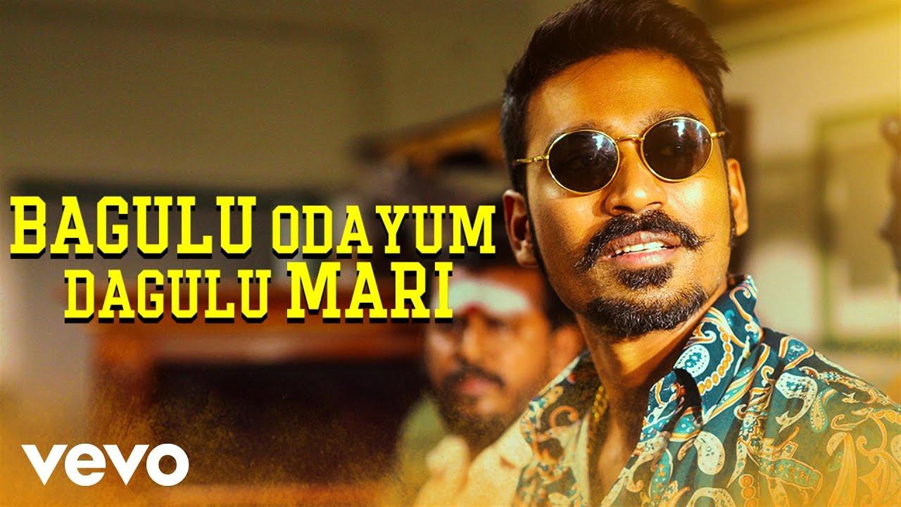 Maari - Bagulu Odayum Dagulu Mari Lyric | Dhanush, Kajal Agarwal ...