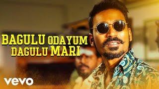 Maari - Bagulu Odayum Dagulu Mari  Lyric | Dhanush, Kajal Agarwal | Anirudh