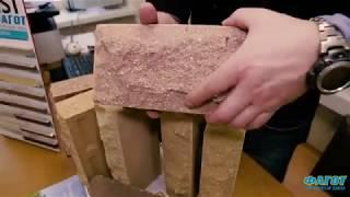 Дом из кирпича ФАГОТ Финский слоновая кость, красный С видео обзор +7495517 56 01