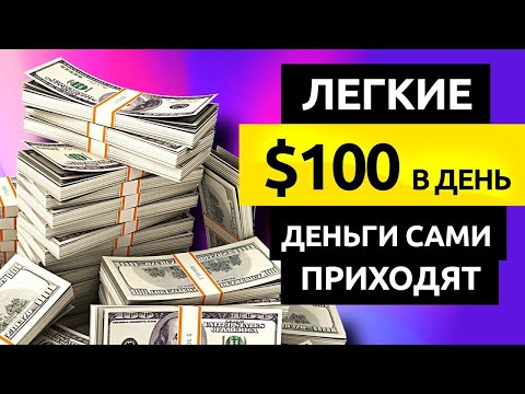 CRYPTO DREAM   Удвоить свои деньги всего за 24 часа