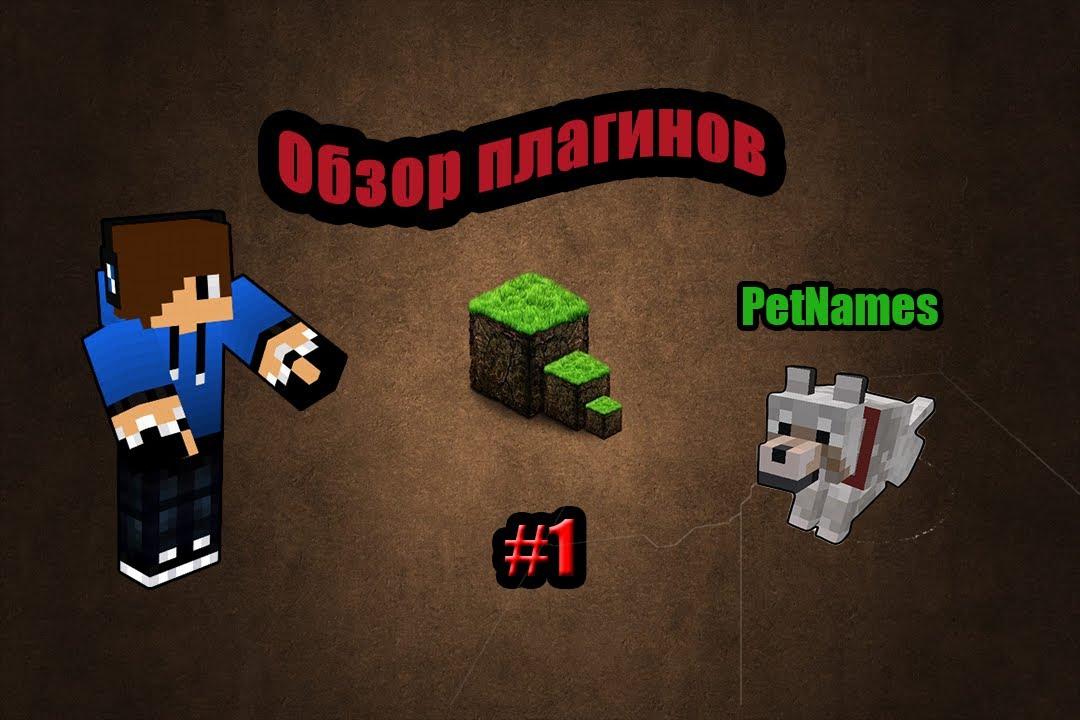 Скачать готовый сервер с плагинами для Minecraft 1.5.2