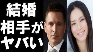 こんにちは、「うわさのニュース」です。 今回は中谷美紀さんと結婚相手...