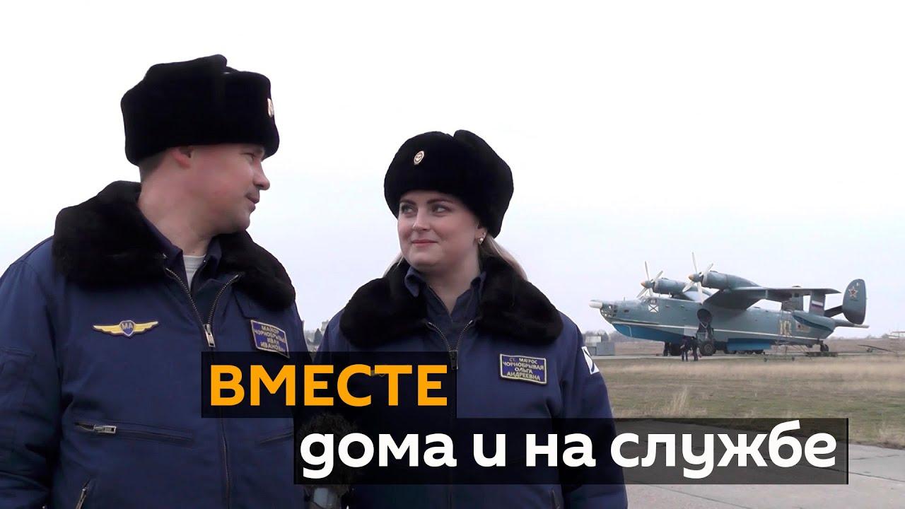 Жена военного летчика помогает мужу совершить мягкую посадку