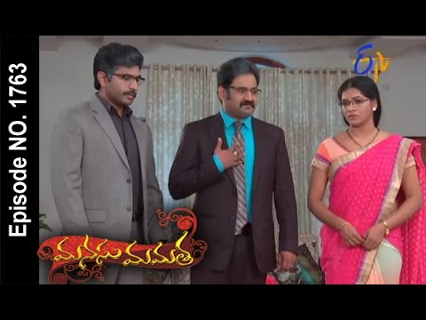 Manasu Mamata - 16th September 2016- Full Episode No 1763 – ETV Telugu