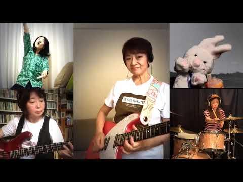 夢見るシェルター人形(リモートセッション編)/鼓絆塾女子部 Feat.IRIA from Juicy Fruits