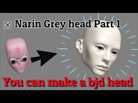 구체관절인형 얼굴 만들기-How to make a BJD head