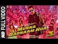 Munna Badnaam Hua Lyrics | Dabangg 3 | Salman Khan Song lyrics