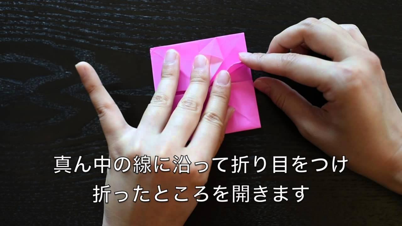 すべての折り紙 七夕 折り紙 くす玉 : 七夕の折り紙】簡単!くす玉 ...