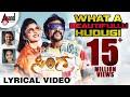 Sinnga | What A Beautifullu Hudugi | Lyrical Video | Chirranjeevi Sarja | Aditi | Vijay Kiran Mp3