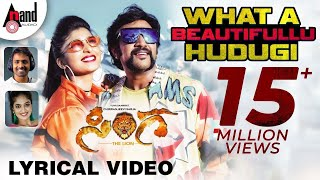 Sinnga | What A Beautifullu Hudugi | Lyrical Video | Chirranjeevi Sarja | Aditi | Vijay Kiran