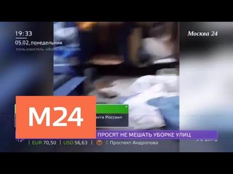 """В Домодедово затопило отделение """"Почты России"""" - Москва 24"""