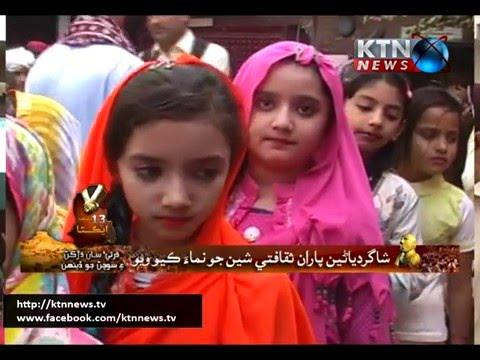 Celebrate Culture Day in Iqra School Naushahro Feroze Sindh Pakistan
