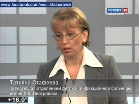 Вести-Хабаровск. Интервью с Татьяной Стафеевой