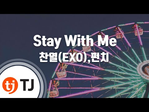 [TJ노래방] Stay With Me(도깨비OST) - 찬열(EXO),펀치 / TJ Karaoke