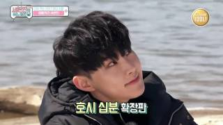 170519 SEVENTEEN One Fine Day in Japan - Visual rank thumbnail