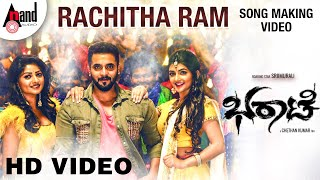 BHARAATE | Rachitha Ram Song Making Video | Srii Murali | Sree Leela | Chethan | Arjun Janya