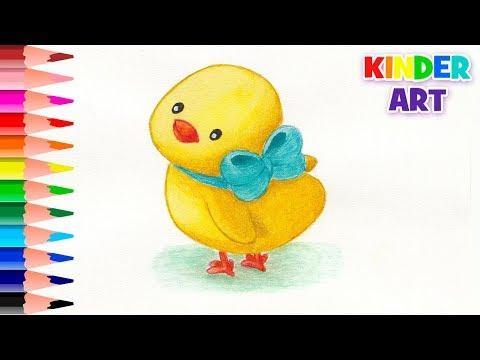 Как нарисовать цыпленка | How To Draw A Baby Chick