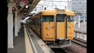 【113系B編成】JR山陽本線 松永駅から普通電車発車