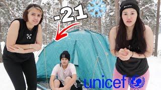 عشنا يوم كامل بالخيمة برا البيت | تجربة مرعبة 😱