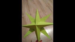 Как создать восьмиконечную звезду из бумаги