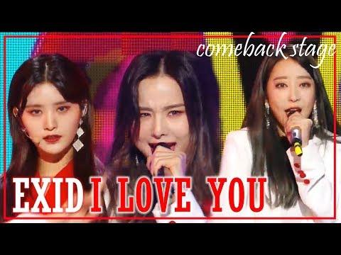 [Comeback Stage] EXID -  I LOVE YOU,  이엑스아이디 - 알러뷰 Show Music Core 20181201