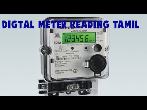 Taking   Domestic TNEB Digtal meter Reading - Tamil