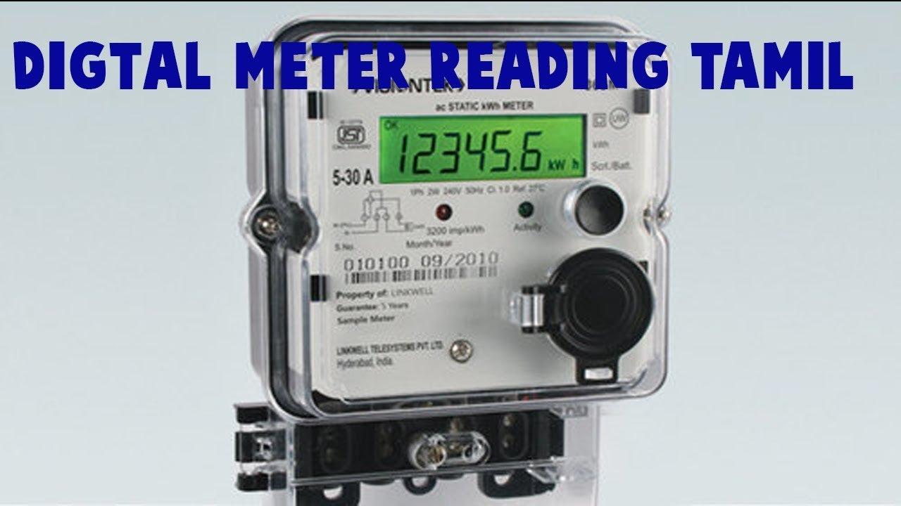 Hack Digital Power Meter : Tneb digtal meter பார்பது எப்படி youtube
