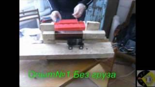Линейный двигатель постоянного тока.mpg(, 2010-04-07T07:50:13.000Z)