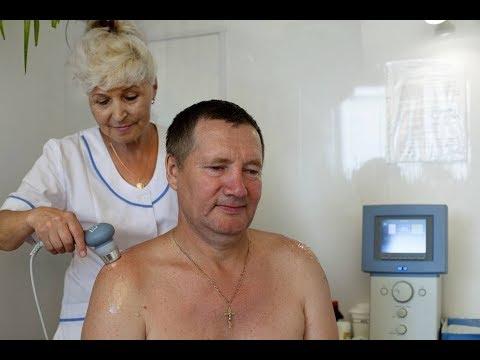 Процедуры в санатории