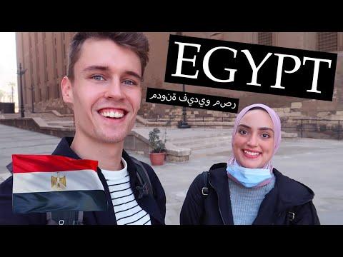 ISLAMIC CAIRO ☪ CAIRO'S CAPTIVATING CULTURE 🇪🇬